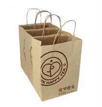 wallmart supplier/wallmart item kraft fashion paper bag wholesale