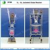 عالية الجودة زجاج مفاعل جاكت( الجدران المزدوجة، gg3.3)