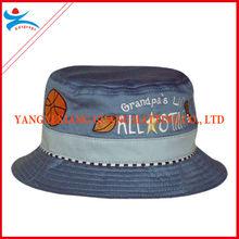 High quality children beach hats