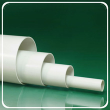 LOOK! 8 inch pvc drain pipe white and grey color