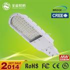 60w 80w street light led solar led steet light parts distributors