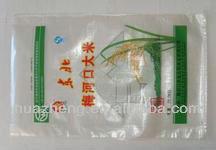 Transparent en plastique alimentaire emballage sac fabricant 25 kg