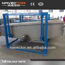 rice powder filter equipment vibrating screener