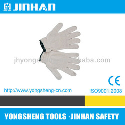 BRAND NAME GLOVES