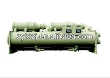 McQuay super capacity air cooled centrifugal chiller