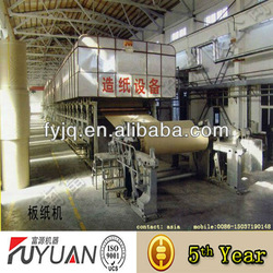 Gray Paperboard making machine exporter