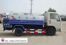 3,000ส่งน้ำรถบรรทุก, 1000ลิตรถังน้ำถังน้ำก้อน