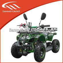ATV Three suspension CE