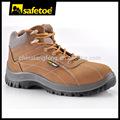 รองเท้าความปลอดภัยรองเท้าความปลอดภัยราคาเสือm-8150
