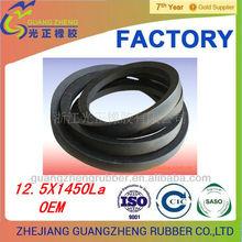 12.5X1450La classic wrapped v belts A/B/C/D/HM/SPZ/SPA/SPC/SPB/3V/5V/8V