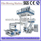 High Speed HDPE/LDPE Plastic Film Blowing Machine (EN/HL-55EZ-80EZ)