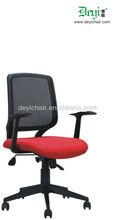 722c mech secretary swivel chair