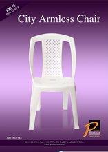 Outdoor & Indoor Plastic Chair