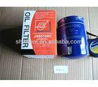 Hangcha forklift parts Oil filter JX85100C