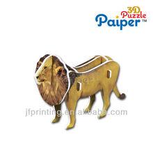 Lion toy cmyk paper printing diy animal model