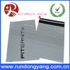 wholesale grey recycle plastic mailing bags with self adhesive