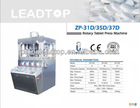 ZP-35D D Tooling Tablet making Machine