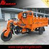 HUJU 200cc three wheel cargo van for sale/chinese chopper motorcycle
