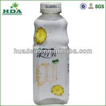 heat sensitive and colored milk private label