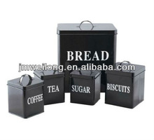 5 pcs metal storage box/storage bin/canister