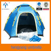 280*240*135cm 3-4 person folding camping tent family tent, camping tent