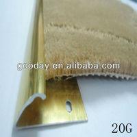 aluminum profile carpet edge trim