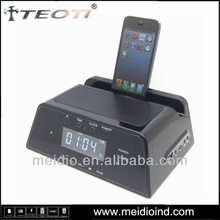 2014 popular promotional gift, docking speaker for all phones and ipad