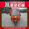 small 3 wheel cargo bike with semi-cabin/trimotos de carga