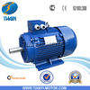 MS Series 3 phase Motors, aluminum housing