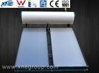 Pressurized Flat Plate Solar Water Heaters (Porcelain Enamel Inner Tank)
