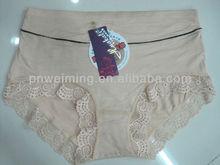high waist hot popular lady sexy underwear style