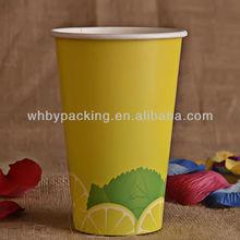 waxed disposable tea cups