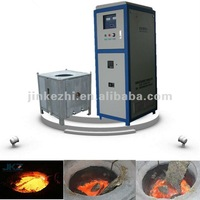 new design IGBT silver and gold melting furnace,melting furnace for platinum