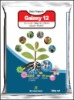 Galaxy Bio Compound Fertilizer