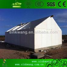low cost mgo eps sandwich wall panel,prefab house