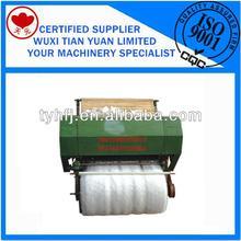 HFJ-18 quilt carding machine