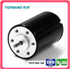 22mm dc brushed motor coreless 12v dc motor