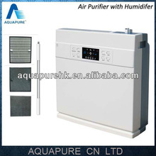 sharp air purifier with humidifier in hepa filter