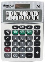 Mini desktop calculator DS-370LTname brand calculator
