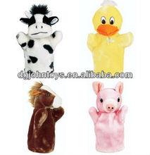 Stuffed animal plush hand puppets