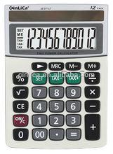 mini correct calculator JS-371LT nissan nats pin code calculator