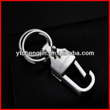 blank metal keychains/custom shaped metal keychain