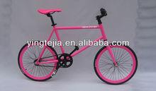 20 polegada coloré vélo fixe / vélo / BMX champ avec frein à rétropédalage hub