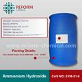 Hidróxido de amonio 25% 28%, 30%, 99.9% amoniocas. 1336-21-6
