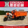 200cc cargo motorbike with motorcycle cargo box