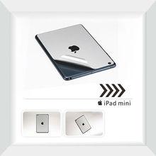 Silver Anti-glare Back Cover for iPad mini
