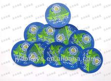51.7mm K-Cup Aluminum Foil Seals