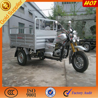 Tricycle 3 wheeled motorcycle for sale 150cc