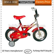 16 inch girl's mini children bicycle