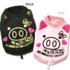 [2012 brand-new]Cute piggy sweat t-shirts pet clothes for dog